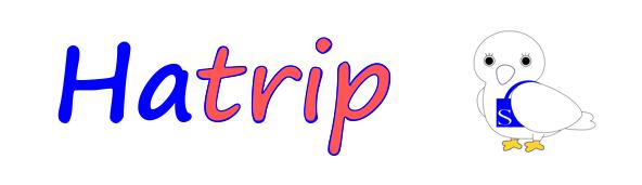 Hatrip(はとりっぷ)